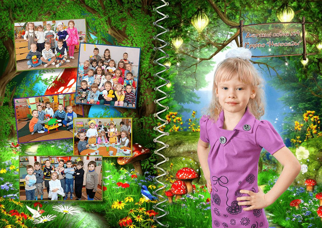 Картинки для выпускных альбомов детского сада, зульфия