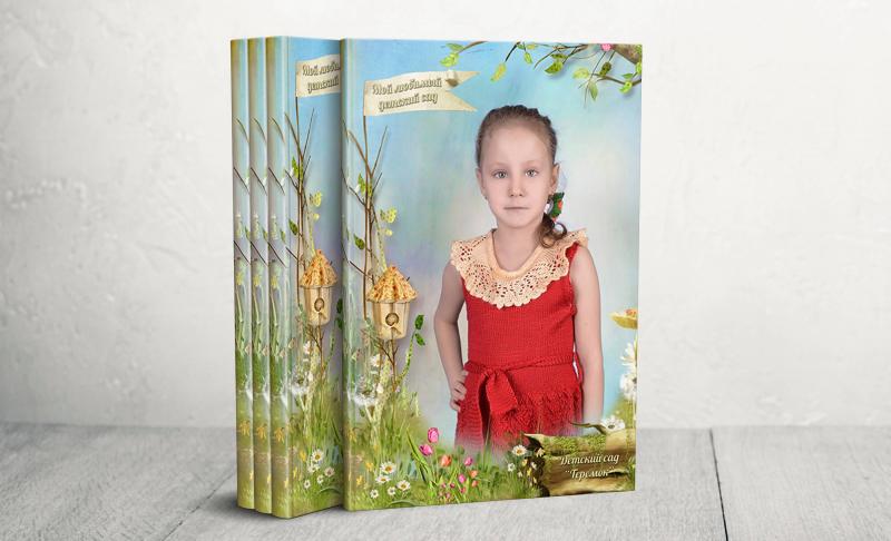 Дети с цветами в руках картинки